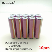 10pcs 100% Original Korea imports battery ICR18650-26F-PCB 3.7 V battery 2600mAh rechargeable batteries+Free Delivery