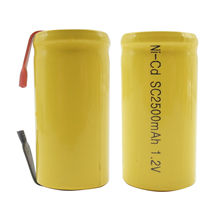 2PCS Sub C 2500mAh 1.2V Ni-CD Rechargeable Battery Tabs Power Tools Pack Yellow