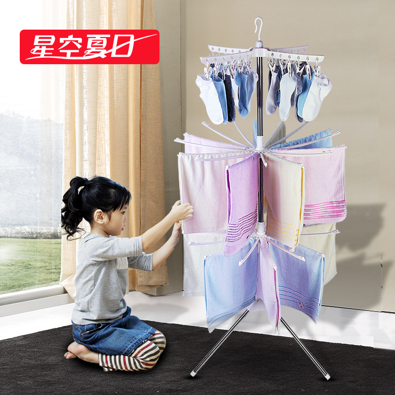 Multifunctional airer folding racks clotheshorse Stainless steel package mail<br>