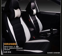 automobile cushion set car seat colors red for MITSUBISHI lancer ex V3/5/6 Pajero Sport Outlander V73 V77 Grandis EVO IX dx 7 CC(China)