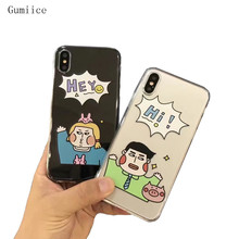 Gumiice 2018 new transparent soft case man & woman Hi Hey mobile phone cases Discount for iPhone X free shipping(China)