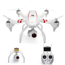 JYU Hornet S HornetS Racing GPS System 120km/h High Speed FPV With FPV Glasses 12MP HD Camera RC Quadcopter(China)