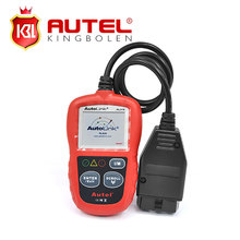 Autel AutoLink AL319 Auto Diagnostic DIY Code Reader OBD2 Code Scan Tool As Autel AutoLink ML319 Update On Official Website(China)