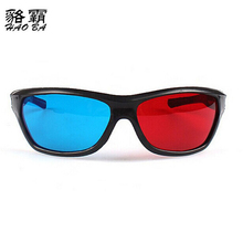 HAOBA Universal 3D Glasses Black Frame Red Blue 3D Visoin Glass For Dimensional Anaglyph Movie Game DVD Video TV In stock(China)