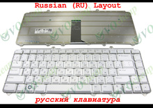 New Laptop keyboard for Dell for Inspiron 1420 1425 1520 1521 1525 1540 1545 Vostro 1400 1500 XPS M1330 M1530 Silver Russian RU