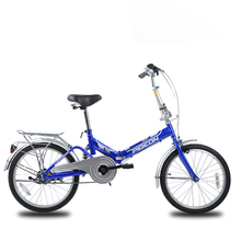 High Carbon Steel Classic 20 inch Single Speed Folding Bicycle Bike Aiboshi V Brakes FG201(China)
