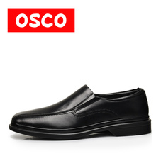 OSCO ALL SEASON New Men Shoes Fashion Men Casual big size 40-48 size just for big foot Shoes #RUL0017P(China)