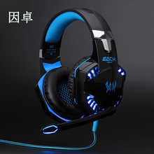 Yinzhuo Computer Wire Gaming Headphone Gaming Headset Over Ear casque gamer Game Headphone With Microphone Mic for Computer PC(China)