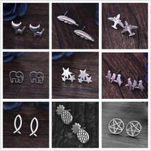 H8 Cute Cat Long Tail Earring for Women Star Bird Fish Elephant Feather Stud Earring Fashion Silver Plated Jewelry Wholesale