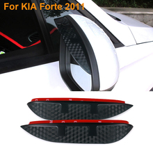 Buy 2016 Car Styling Carbon Rearview Mirror Rain Blades Car Back Mirror Eyebrow Rain Cover Protector KIA Forte 2011 for $10.27 in AliExpress store