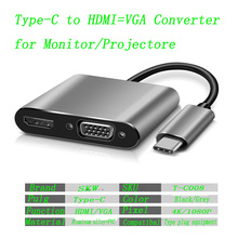 New SKW T-C008 Type-C Converter Adapter Type-C to HDMI VGA HD conversion Cable 60Hz / 11K for Apple MacBook laptop TV projector(China)