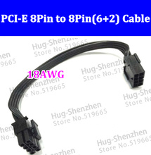 100pcs 20cm 8 pin to 8pin( 6+2 ) 8pin extention power cable Adapter Cable 18AWG PCI E for video card(China)