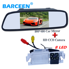 "CCD rear reversing camera with hd lcd mirror 800*480 resolution 4.3"" glass lens with 8 led lights use for  Kia K2 Rio Hatchback"