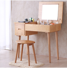 Solid wood dresser. Bedroom multifunctional dressing table