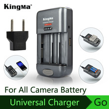 KingMa Universal charger + Car charger Digital DSLR camera/xiaomi yi camera/all Mobile/Learning machine/No. 5/7 Gopro battery