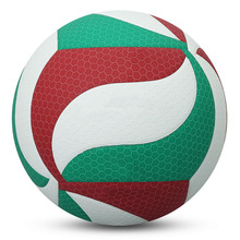 2016 Official Size 5 Volleyball Ball PU Leather Beach Volleyball Sand Handball Volley Ball Volei For Match Training(China)