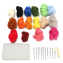 Best Price 16 Color Wool Felt Needles Tool Set + Needle Felting Mat Excellent tool for DIY Craft Home Sewing Set