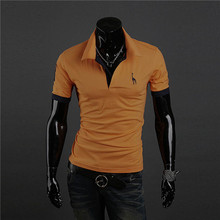 10 Color Stylish Men Short Sleeve Slim Fit Casual Luxury Dress Shirt Tee