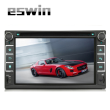 2Din Universal Car Multimedia System Music Player Double Din Auto Stereo GPS Navigation With DVD Radio Bluetooth Aux-in USB SD