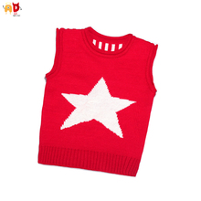 AD Cute Star Pattern Baby Sweaters Vest Cotton Boys Girls Sweaters Winter Kids Clothes Toddler Children's Clothing 12M-3Y(China)