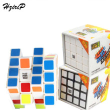Hot Sale Magic 4x4x4 Cube Colorful Magic Cube Speed Ultra-smooth Sticker Puzzle Twist Learning Educational Toy Free Shipping