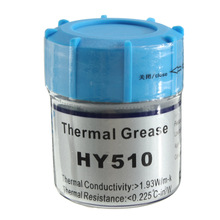 20g Grey universal Compound Thermal Conductive Silicone Grease Paste Pro for CPU GPU VGA LED PC Component Chipset Cooling Cooler(China)