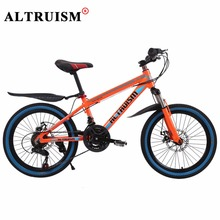 Altruism K3 Aluminum 21 Speed 20 Inch Mountain Bike Double Disc Brake Bicyle For kid's Bikes Black Bicycles