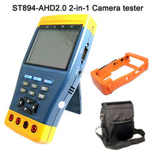"ST-894 AHD 3.5"" LCD Monitor 1080p HD-AHD and Analog CCTV Camera Test PTZ Control 12V Output Multi-meter function Tester"