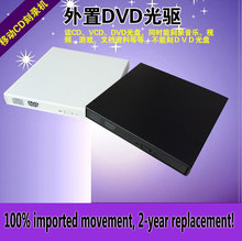 Free shipping External Slim DVD Movie PC Game CD Music DVD ROM Reader and CD RW Burner Combo Portable USB 2.0 optical Drive(China)