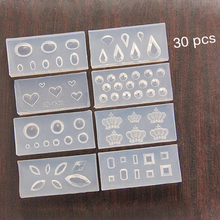 30PCS Model 3D Nail Art Silicone Mold Fashion Durable 3D Acrylic Mold for Nail Art Decoration Design 3D Silicone Mould(China)