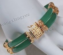 Rare Natural GREEN stone Jewelry bracelet 7.5'' AAA style Fine jewe Noble 100% Natural stone