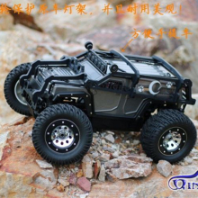 rc car frame , roll cage RC accessories Protective cover For Thunder Tiger MT4 G5 including wheelie bar