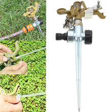 High quality Lawn Garden Yard Grass Metal Impulse Spike Water Watering Sprinkler Sprayer(China)
