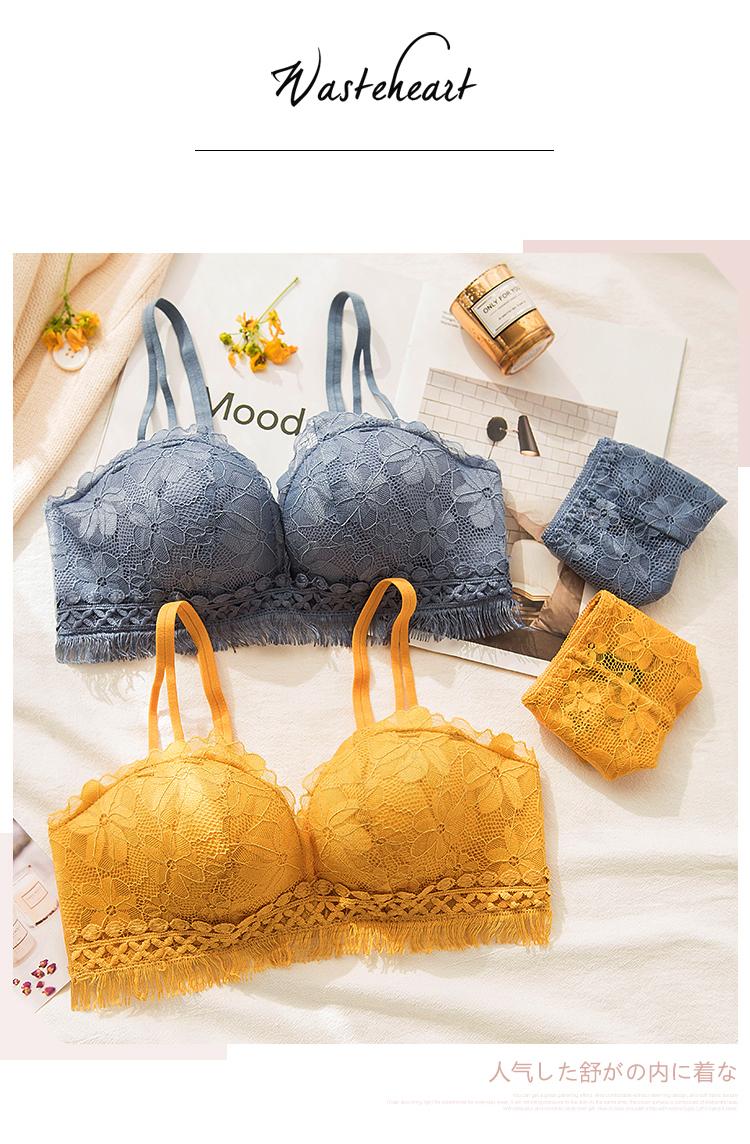 254ea4a479 2019 Wasteheart Women Fashion Blue Yellow Sexy Lingerie Wireless ...