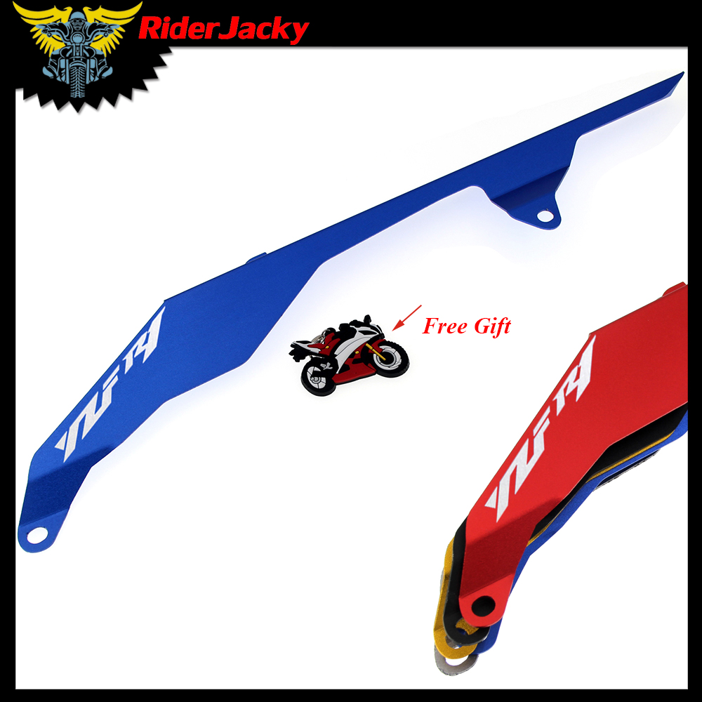 Carbon Fiber Chain Guard Cover For Yamaha R1 2004-2008