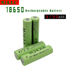 8pcs 18650 Rechargeable Battery(not AA Battery) 3.7v 3150Mah Lithium Li-ion Tip Head Battery Bateria for Flashlight Headlamp(China)