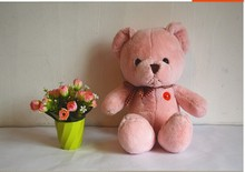 lovely teddy bear toy cute plush bear doll pink teddy plush doll wedding gift about 40cm