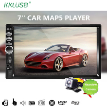 2 Din 7'' inch LCD Touch screen car radio player 2din autoradio support bluetooth hands free call rear view camera car audio(China)