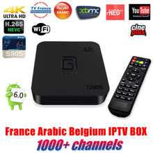 GOTiT S905 Best Quad Core Android TV Box with 1 Year 1000+ Arabic French Belgium IPTV code LiveTV Channel iptv free smart tv box