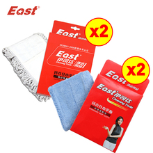East 4 pcs/lot Cotton Yarn and Microfiber Standard Mop Cloth Refill for Flat Mop