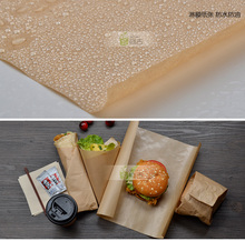 50Pcs/ Lot 39*54cm Brown Bakery PE Greaseproof Kraft Paper Packing Bread Biscuit Chocolate Oil-Proof Party Package Craft Paper