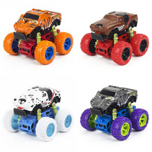1: 36 Scale Alloy Metal Diecast Car Baby Kids Toys 4 Styles Pull Back Animal Racing Car Model Vehicle Toy for Children Boy Gift
