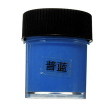 NOCM-10ml Noctilucent Pigment Color pigment Gouache Color Black Light Blue(China)