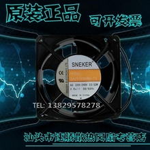 The new 12038 220V 12cm cm silent low speed cooling fan double ball bearing cabinet(China)