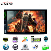 "K9 7"" 2 Din Capacitive Touch Screen 4 Core Android 5.1 Bluetooth Car Mp5 Player 3G Wifi GPS Navigation Car Radio DVD FM/AM/RDS()"