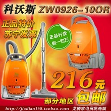 Ranunculaceae tek zw4330 worsley vacuum cleaner zw0926-10or household silent small mini