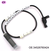 YAOPEI NEW ABS WHEEL SPEED SENSOR USE FOR BMW FRONT LEFT RIGHT 34526760424 ALS463(China)