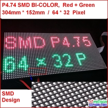 P4.75 indoor two color led module,high clear,top1 for text display,304* 152mm,64 * 32 pixel, red, green,yellow tow color matrix(China)