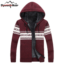 Speed Hiker 2017 Winter Men Cardigans Warm Thicken Sweater Hooded Man Casual Solid Velvet inside knitted Sweaters M-3XL 1768