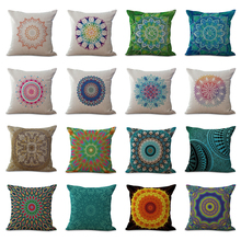 "Square 18"" Cotton Linen Colorful Mandala Home Decorative Sofa Throw Cushion Cover Car Seat Waist Pillow Case"